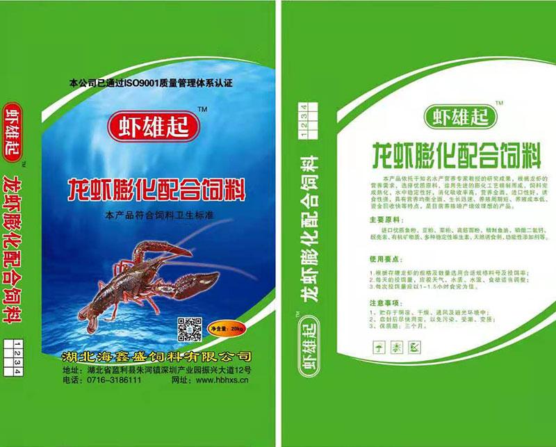 孝感龙虾膨化配合饲料