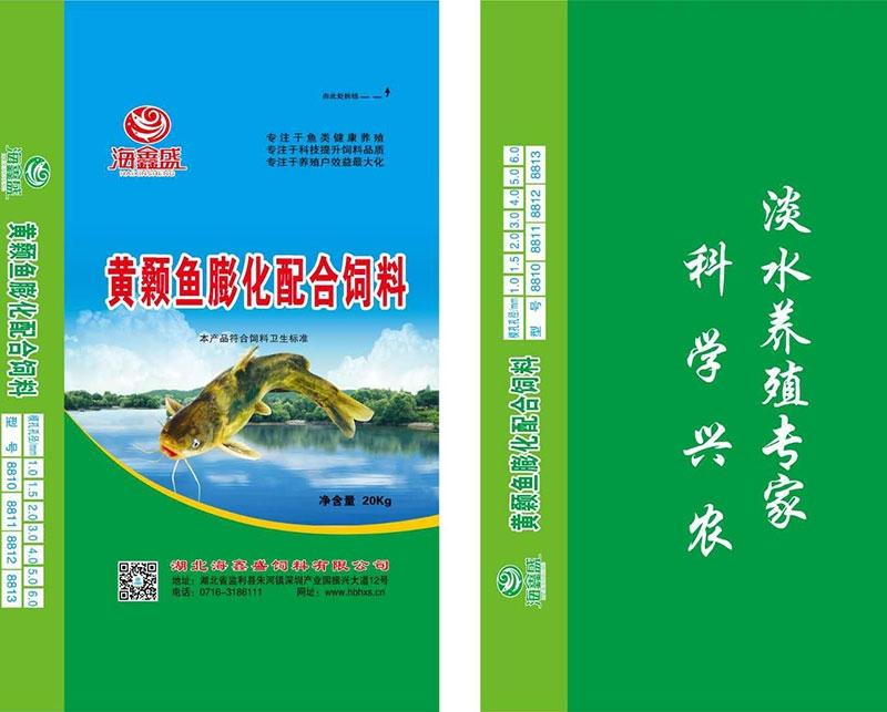 天门黄颡鱼膨化配合饲料